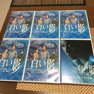 スマップ(SMAP)の白い影ドラマ竹内結子 中居正広 全巻 全話セット6枚組DVD国内正規品(TVドラマ)