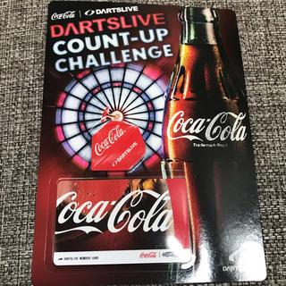 コカコーラ(コカ・コーラ)のコカコーラ ダーツ カード&フライトセット(ダーツ)