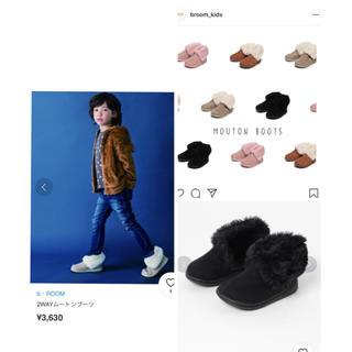 プティマイン(petit main)の【お値下げ】b・ROOM  ムートンブーツ 黒 14cm   美品(ブーツ)