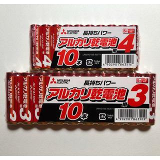 ミツビシ(三菱)の三菱電機 乾電池 20本(その他)