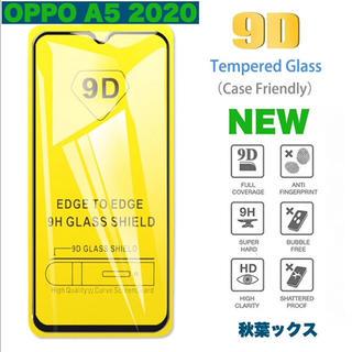アンドロイド(ANDROID)のOPPO A5 2020 ガラスフィルム オッポ ⑥(保護フィルム)