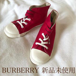 バーバリー(BURBERRY)のバーバリー 靴(スニーカー)
