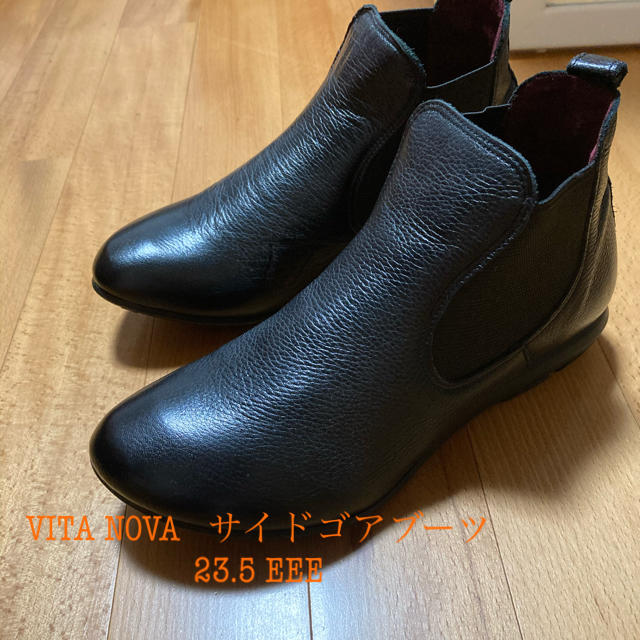 BARCLAY(バークレー)のカノン様専用☆ VITA NOVA   サイドゴアブーツ 黒 23.5  3E レディースの靴/シューズ(ブーツ)の商品写真