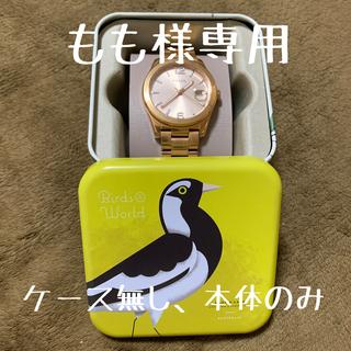 フォッシル(FOSSIL)のフォッシル ES3587 メンズ腕時計 ゴールド(腕時計(アナログ))