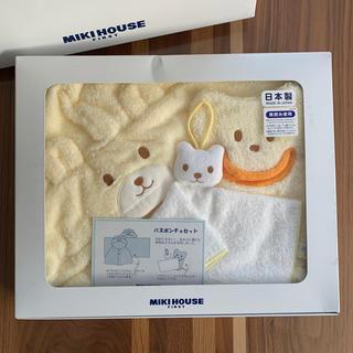 ミキハウス(mikihouse)の新品 ミキハウス 無撚糸バスポンチョセット(ポンチョ、バスミトン、ハンドタオル)(バスローブ)