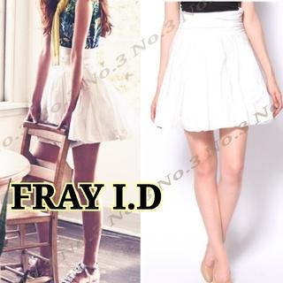 フレイアイディー(FRAY I.D)のFRAY I.D フレイアイディー / フレア スカート 白(ミニスカート)