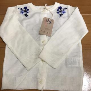 セラフ(Seraph)の新品未使用タグ付き★女の子花刺繍ニットカーディガンアイボリー90サイズ(カーディガン)