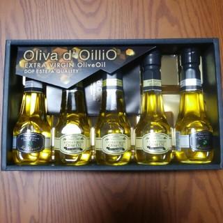 ニッシンショクヒン(日清食品)の日清オイリオ オリーブオイル(調味料)