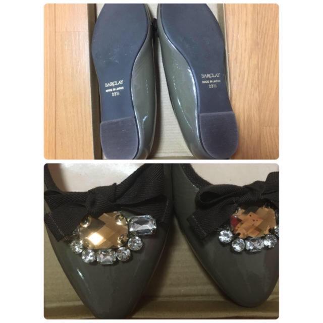 BARCLAY(バークレー)のバークレー パンプス🥿 レディースの靴/シューズ(ハイヒール/パンプス)の商品写真