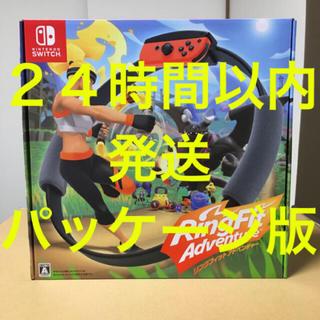ニンテンドースイッチ(Nintendo Switch)の[新品未開封]リングフィット アドベンチャー Nintendo Switch(家庭用ゲームソフト)