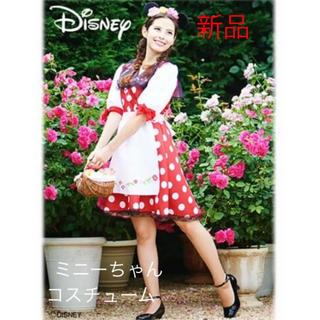 ディズニー(Disney)のディズニー コスプレ 大人用 レディース 新品 仮装 コスチューム ミニーちゃん(衣装一式)