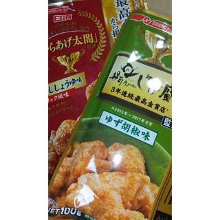 ニッシンショクヒン(日清食品)の日清から揚げグランプリから揚げ粉2種セット(調味料)
