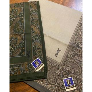 サンローラン(Saint Laurent)の新品 イヴサンローラン メンズ 大判 ハンカチ 2枚(ハンカチ/ポケットチーフ)
