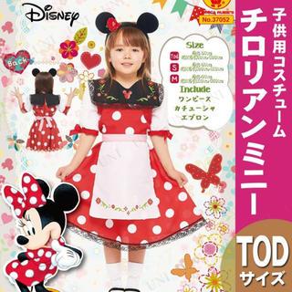 ディズニー(Disney)のコスプレ ハロウィン 女の子 ディズニー ミニーちゃん 80 90 100(ワンピース)