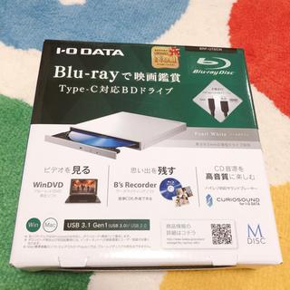 アイオーデータ(IODATA)の新品 IOデータ USB3.0対応 ポータブルブルーレイドライブ(PC周辺機器)