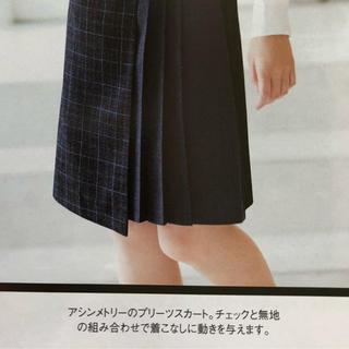 プリーツスカート  制服 13号(ひざ丈スカート)