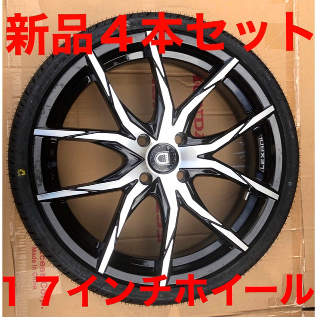 ダイハツ(ダイハツ)の新品タイヤ付き‼️16インホイール 6.0J 165/45R16 4本セット 自動車/バイクの自動車(タイヤ・ホイールセット)の商品写真