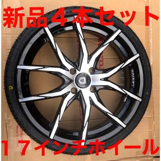 ダイハツ - 新品タイヤ付き‼️16インホイール 6.0J 165/45R16 4本セット