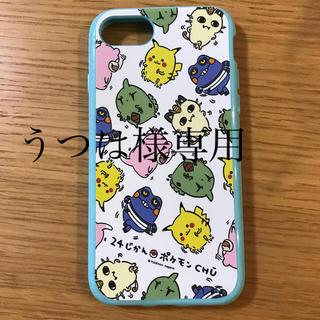 ポケモン(ポケモン)のi phon7専用ケース(iPhoneケース)