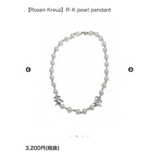 ハレ(HARE)のRosen kreuz XU ネックレス 求(ネックレス)