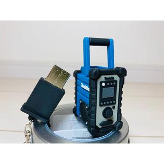 マキタ(Makita)のgrkid3110様専用 マキタ ラジオ USB キーホルダー 4GB(ラジオ)