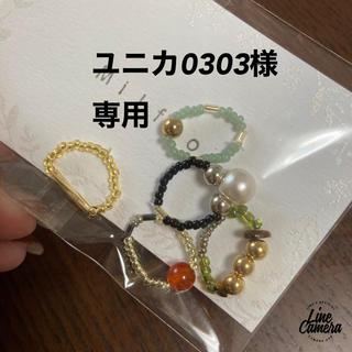 ユニカ0303様専用 キッズビーズリング(リング(指輪))