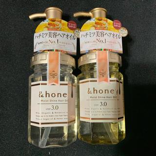 ボタニスト(BOTANIST)の&honey アンドハニー モイストシャイン ヘアオイル(オイル/美容液)