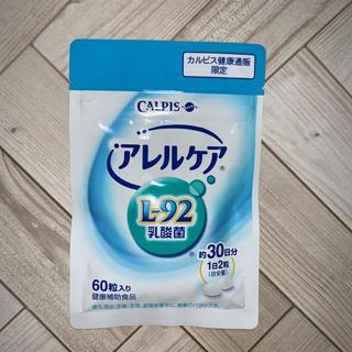 アサヒ - アレルケア1袋60粒入り(約30日分)