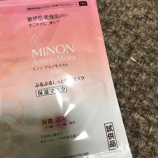 ミノン(MINON)のMINON 保湿マスク 10枚セット(パック/フェイスマスク)