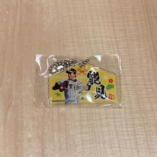 ハンシンタイガース(阪神タイガース)の阪神タイガース 絵馬風 キーホルダー ガラコロ 能見篤史(応援グッズ)
