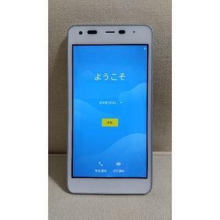 キョウセラ(京セラ)の京セラ Android One S2 ホワイト SIMロック解除済み(スマートフォン本体)