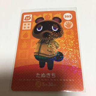 ニンテンドウ(任天堂)のどうぶつの森 amiibo たぬきち(その他)