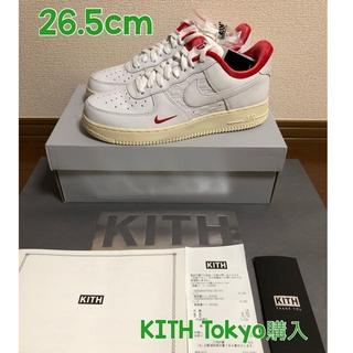 ナイキ(NIKE)のNike Air Fores 1 Low/KITHサイズ26.5cm(スニーカー)
