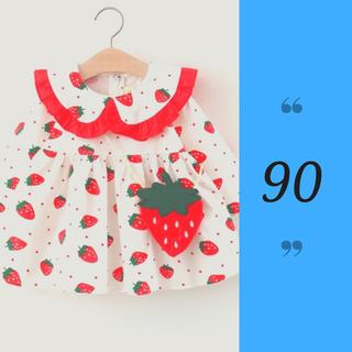 ワンピース スカート 長袖 いちご 女の子 秋 フリフリ ショルダーバッグ 90(ワンピース)