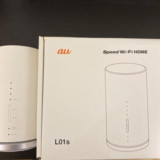 エーユー(au)のau speed Wi-Fi HOME L01s ホームルーター(PC周辺機器)