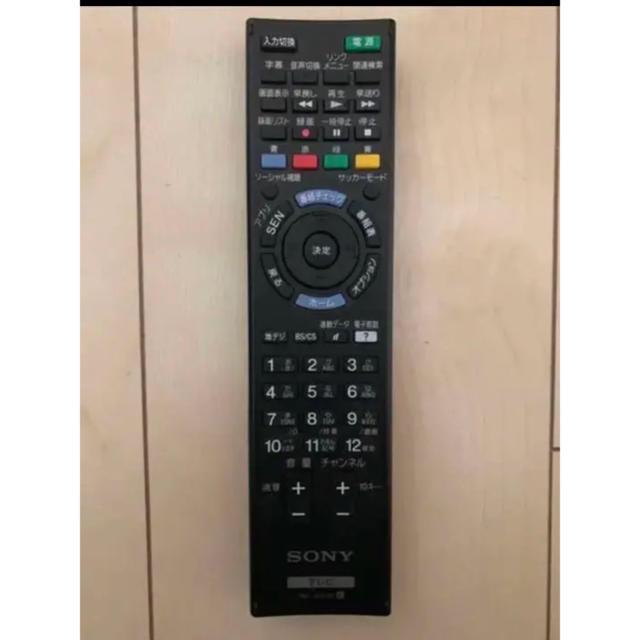 SONY(ソニー)のSONY BRAVIA 40型. スマホ/家電/カメラのテレビ/映像機器(テレビ)の商品写真