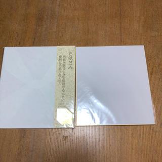 色紙 色紙包み(カード/レター/ラッピング)