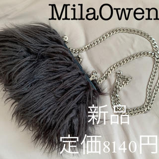 ミラオーウェン(Mila Owen)のミラオーウェン ファーバッグ(ショルダーバッグ)