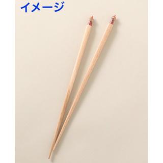 アフタヌーンティー(AfternoonTea)のMOOMIN✖︎Afternoontea リトルミィ 箸(カトラリー/箸)