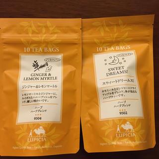 ルピシア(LUPICIA)のルピシア  ハーブティー ティーバッグ2袋 福袋(茶)