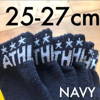 アスレタ(ATHLETA)の3足組ATHLETA アスレタ25-27cmアンクルソックス新品靴下ネイビー(ウェア)