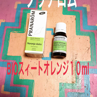 プラナロム(PRANAROM)のプラナロムBIOスィートオレンジ10 ml(エッセンシャルオイル(精油))