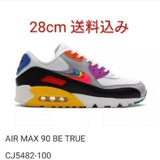 ナイキ(NIKE)の28cm★NIKE AIR MAX 90 BETRUE(スニーカー)