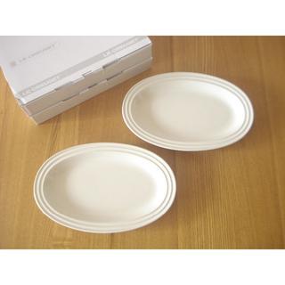 ルクルーゼ(LE CREUSET)のルクルーゼ オーバルプレート 20cm 2枚セット■アイボリー 楕円形皿 白(食器)