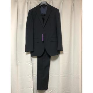 オリヒカ(ORIHICA)の【新品未使用】ORIHICA ネイビー スーツ 一式 Y6 秋冬用(セットアップ)