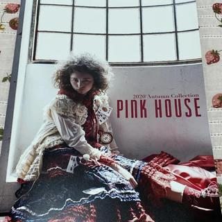 ピンクハウス(PINK HOUSE)のピンクハウス カタログ(ファッション)
