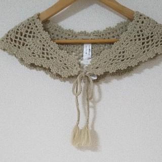 サマンサモスモス(SM2)の新品 手編みかぎ針ニットつけ衿(つけ襟)