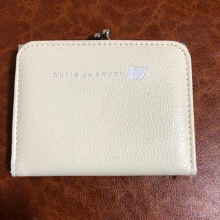 ビュルデサボン(bulle de savon)の新品☆ビュルデサボン 二つ折りがま口財布 コインケース(財布)
