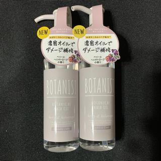 ボタニスト(BOTANIST)のボタニスト  ボタニカルヘアオイル  ダメージケア 80ml(オイル/美容液)