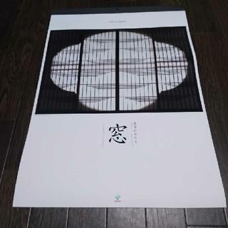 新品 2020年 令和2年 カレンダー 壁掛け シンプル 壁面 日本 和風(カレンダー/スケジュール)